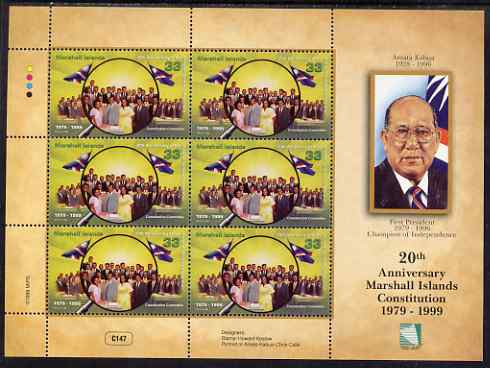 Marshall Islands 1999 20th Anniversary of Constitution perf sheetlet containing 6 x 33c values unmounted mint, SG 1186