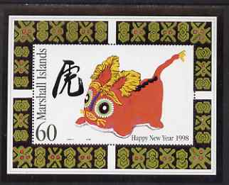 Marshall Islands 1998 Chinese New Year - Year of the Ox perf m/sheet unmounted mint, SG MS 940