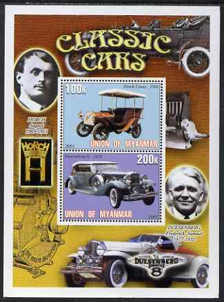 Myanmar 2001 Classic Cars (Horch & Duesenberg) perf sheetlet containing 2 values unmounted mint