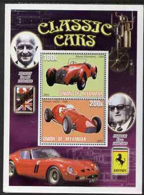Myanmar 2001 Classic Cars (Healey & Ferrari) perf sheetlet containing 2 values unmounted mint