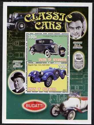 Myanmar 2001 Classic Cars (Graham Paige Bleu & Bugatti) perf sheetlet containing 2 values unmounted mint
