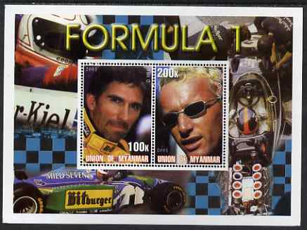Myanmar 2001 Formula 1 (Damon Hill & Hackinenn) perf sheetlet containing 2 values unmounted mint
