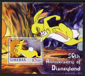 Liberia 2005 50th Anniversary of Disneyland #17 (Rabbit) perf s/sheet unmounted mint
