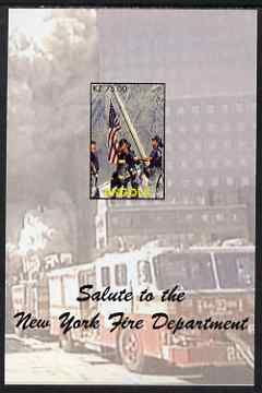 Angola 2002 Salute to the New York Fire Department imperf s/sheet #2 unmounted mint. Note this item is privately produced and is offered purely on its thematic appeal