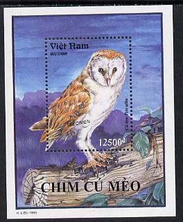 Vietnam 1995 Owls m/sheet overprinted SPECIMEN (only 200 produced) unmounted mint