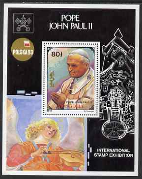 Mongolia 1993 Polska '93 Stamp Exhibition perf m/sheet (Pope John Paul) unmounted mint SG MS 2412b