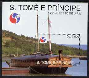 St Thomas & Prince Islands 1994 Philakorea 94 Stamp Exhibition perf m/sheet (UPU Congress) unmounted mint. Note this item is privately produced and is offered purely on its thematic appeal