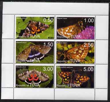 Touva 1998 Butterflies perf sheetlet containing set of 6 values complete unmounted mint. Note this item is privately produced and is offered purely on its thematic appeal, it has no postal validity