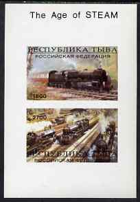 Touva 1996 The Age of Steam imperf sheetlet containing 2 values unmounted mint