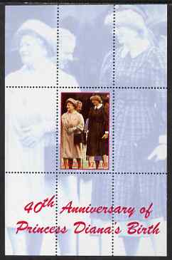 Angola 2002 40th Anniversary of Birth of Princess Diana perf s/sheet #3 (with Queen Mother) unmounted mint. Note this item is privately produced and is offered purely on its thematic appeal