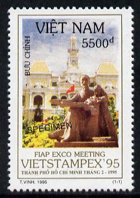 Vietnam 1995 'Vietstampex 95' 5500d value overprinted SPECIMEN (only 200 produced) unmounted mint