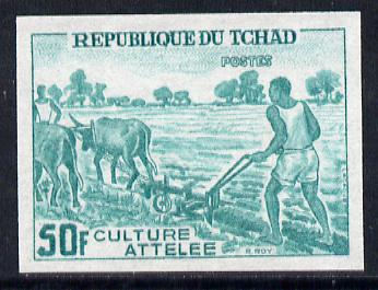 Chad 1972 Economic Development 50f (Ploughing with Oxen) unmounted mint imperf colour trial proof (several different combinations available but price is for ONE) as SG 384