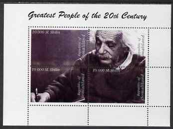 Somaliland 1999 Great People of the 20th Century - Albert Einstein composite perf sheetlet containing 4 values unmounted mint