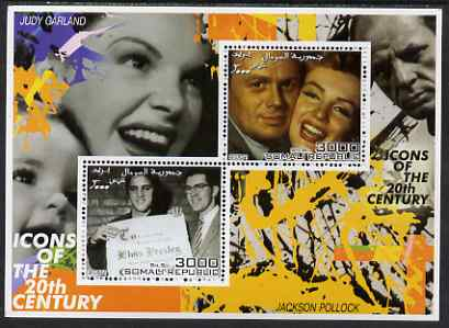 Somalia 2001 Icons of the 20th Century #08 - Elvis & Marilyn perf sheetlet containing 2 values with Judy Garland & Jackson Pollock in background unmounted mint. Note this item is privately produced and is offered purely on its thematic appeal