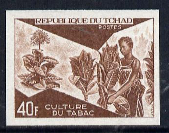 Chad 1972 Economic Development 30f (Tobacco) unmounted mint imperf colour trial proof (several different combinations available but price is for ONE) as SG 383