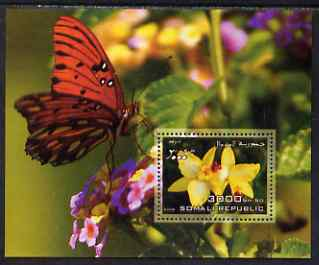 Somalia 2006 Orchids & Butterflies #3 perf s/sheet unmounted mint