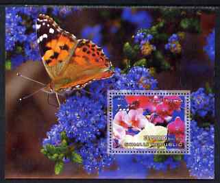 Somalia 2006 Orchids & Butterflies #4 perf s/sheet unmounted mint