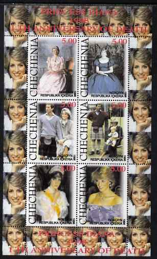 Chechenia 1998 Diana, Princess of Wales 1st Anniversary of her death perf sheetlet containing set of 6 values, unmounted mint