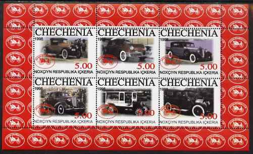 Chechenia 1998 Early Cars perf sheetlet containing 6 values, unmounted mint
