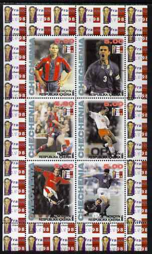 Chechenia 1998 Football World Cup (France 98) perf sheetlet containing 6 values, unmounted mint