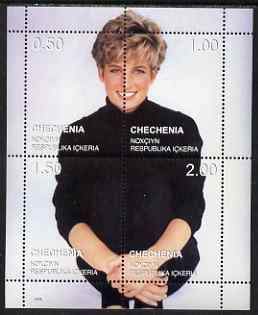 Chechenia 1998 Diana, Princess of Wales composite perf sheetlet #2 containing 4 values, unmounted mint