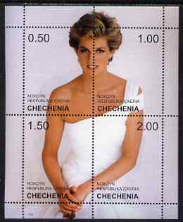 Chechenia 1998 Diana, Princess of Wales composite perf sheetlet #3 containing 4 values, unmounted mint