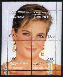 Chechenia 1998 Diana, Princess of Wales composite perf sheetlet #4 containing 4 values, unmounted mint