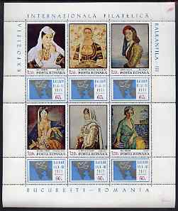 Rumania 1971 'Balkanfila 71' Stamp Exhibition sheetlet containing set of 6 Paintings with tabs (Map) unmounted mint, Mi 2931