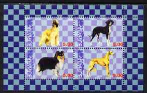 Buriatia Republic 1999 Dogs #4 perf set of 4 values unmounted mint (blue checked border). Note this item is privately produced and is offered purely on its thematic appeal, it has no postal validity