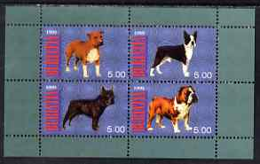 Buriatia Republic 1999 Dogs #5 perf set of 4 values unmounted mint (blue-grey border). Note this item is privately produced and is offered purely on its thematic appeal, it has no postal validity