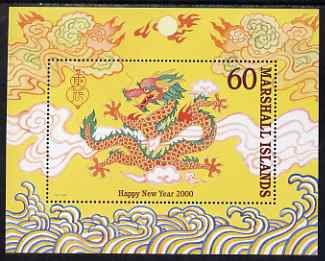 Marshall Islands 2000 Chinese New Year - Year of the Dragon perf m/sheet unmounted mint, SG MS 1271