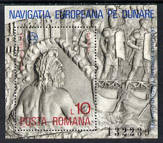 Rumania 1977 Navigation on the Danube m/sheet (showing relief of River God) Mi BL 146