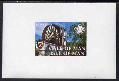 Calf of Man 1971 Laxey Wheel imperf m/sheet unmounted mint (Rosen CA210MS)