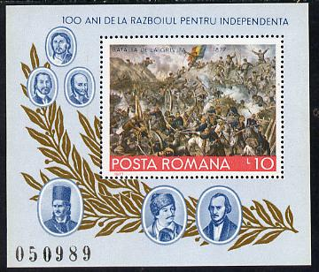 Rumania 1977 Centenary of Independence (Painting of Battle of Grivita) m/sheet  Mi BL 139 (SG MS 4296)