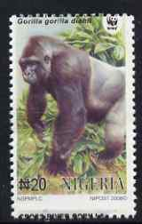 Nigeria 2008 WWF - Gorilla N20 with horiz perfs dropped passing through inscription at top, unmounted mint