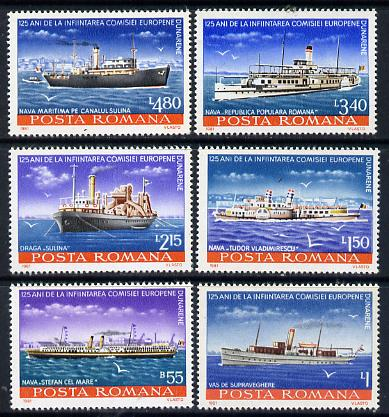 Rumania 1981 Danube Commission (Ships) set of 6 unmounted mint, Mi 3769-74, stamps on rivers   ships