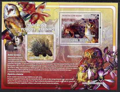 Guinea - Bissau 2008 Owls and Porcupines (with orchids) perf souvenir sheet unmounted mint