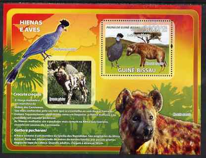 Guinea - Bissau 2008 Hyenas and Birds perf souvenir sheet unmounted mint
