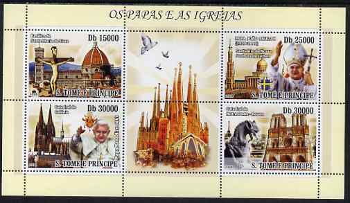 St Thomas & Prince Islands 2008 Popes (Jean Paul II, Benedict XVI) & Churches perf sheetlet containing 4 values plus 2 labels unmounted mint