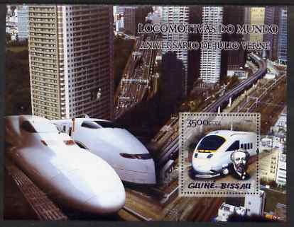 Guinea - Bissau 2005 Japanese Trains (featuring Jules Verne) 3500 souvenir sheet unmounted mint Mi Bl 479