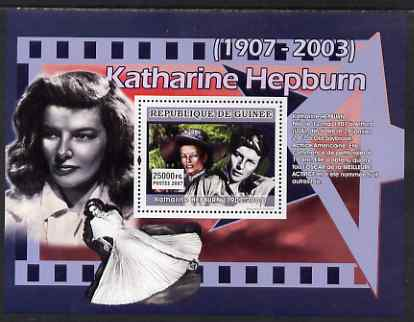 Guinea - Conakry 2007 Katherine Hepburn (Born 12 May 1907) perf souvenir sheet unmounted mint