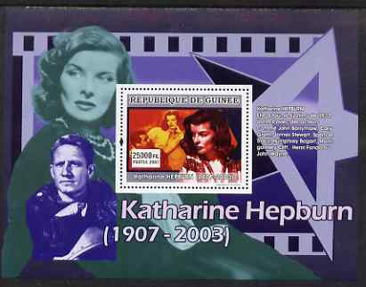 Guinea - Conakry 2007 Katherine Hepburn (scene with Cary Grant) perf souvenir sheet unmounted mint
