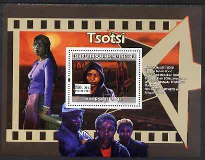 Guinea - Conakry 2007 African Cinema (Tsotsi) perf souvenir sheet unmounted mint