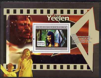 Guinea - Conakry 2007 African Cinema (Yeelen) perf souvenir sheet unmounted mint, stamps on films, stamps on cinema, stamps on personalities