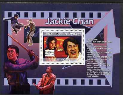 Guinea - Conakry 2007 Chinese Film Stars (Jackie Chan) perf souvenir sheet unmounted mint