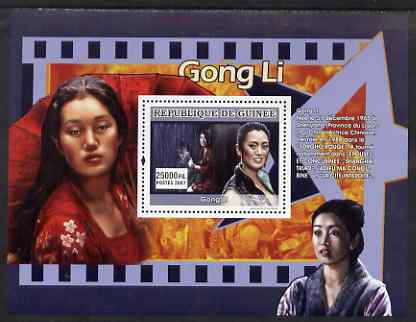 Guinea - Conakry 2007 Chinese Film Stars (Gong Li - Memoirs of a Geisha) perf souvenir sheet unmounted mint
