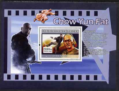Guinea - Conakry 2007 Chinese Film Stars (Chow Yun Fat) perf souvenir sheet unmounted mint