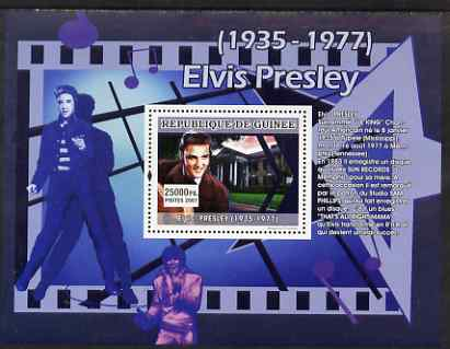 Guinea - Conakry 2007 Elvis Presley (called 'The King') perf souvenir sheet unmounted mint, stamps on personalities, stamps on elvis