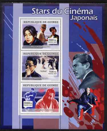 Guinea - Conakry 2007 Japanese Film Stars perf sheetlet containing 3 values unmounted mint