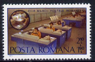 Rumania 1979 Stamp Day (Postal Coding Desks) Mi 3665